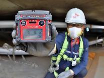 SK에너지, 밀폐공간 질식 원천 차단한다…무인 측정 시스템 개발