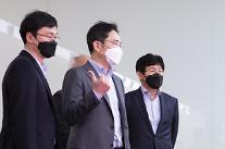 이재용 삼성전자 부회장, 현장경영 재개…DS·IM 사장단과 릴레이 간담회