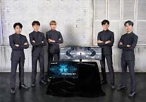 페이커의 T1과 협업한 삼성전자, LCK도 참가할까