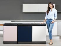 삼성전자, 비스포크 흥행 이어간다…냉장고 이어 식기세척기 출시