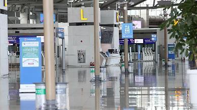 같은 비행기 탄 방글라데시 입국자 9명 확진…추가 감염 우려