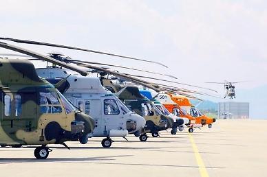 [차별에 우는 K-방산] 수천억 규모 노후 헬기 교체... 바로미터 소방 입찰 국산 원천배제