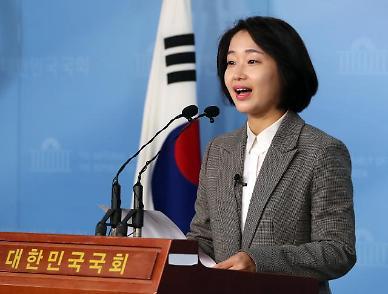 민중당, 진보당으로 당명 개정…새 대표엔 김재연 전 의원