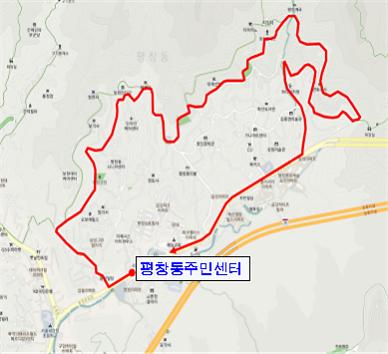 서울시, 평창동 교통불편 해소 위해 최초 중소형 전기시내버스 투입