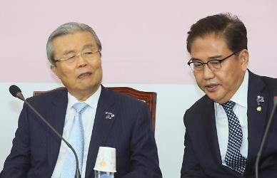 김종인 한국식 기본소득제도 만들 수 있지 않겠나