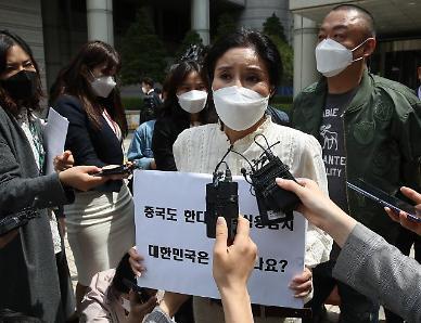 케어 박소연, 재판서 동물보호 활동가에 전과 있지 않나 신경전