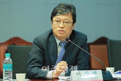[2020 부동산포럼] 이상영 교수 건설 생산성 혁신, 규제개혁부터