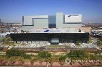 삼성바이오에피스 에이빈시오, 유럽 판매 청신호