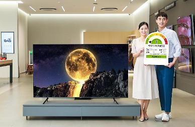 삼성전자, 에너지 소비효율 1등급 QLED TV 출시…출고가 99만원부터