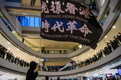 홍콩 경찰, 7월1일 주권반환 기념 집회 금지…23년만에 처음