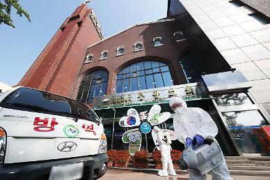 대전외고도 뚫렸다…통학차량 기사 확진에 29일부터 원격수업