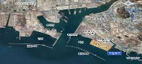 대우건설·SK건설, 3243억 울산 북항 LNG 건설공사 수주