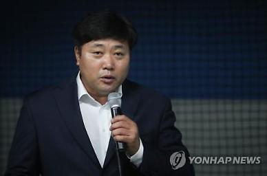녹화 현장 참석도? 12월 결혼 양준혁, 예비신부 삼성팬->10년 지인