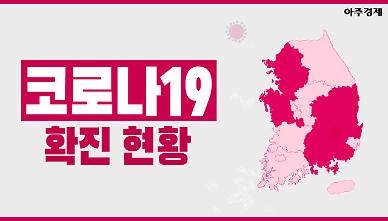 [코로나19] 이틀째 40명대↑ 확진자 현황 [아주경제 차트라이더]