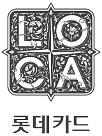 롯데카드, 신규 BI '로카' 공개…고객 중심 브랜드 강화
