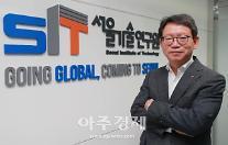 [교통혁명가들] 고인석 서울기술연구원장 융복합 연구로 시너지 효과…상용화 최우선