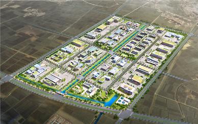 LH 한-베트남 경협산단 개발 본궤도...2구역 개발계획 승인