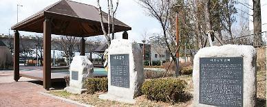 남산서울타워·광장시장·마포종점, 7월의 미래유산 선정
