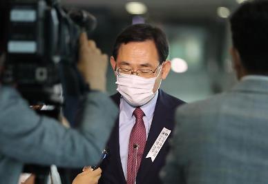 주호영 추미애, 윤석열에 깡패짓…조만간 탄핵안 발의