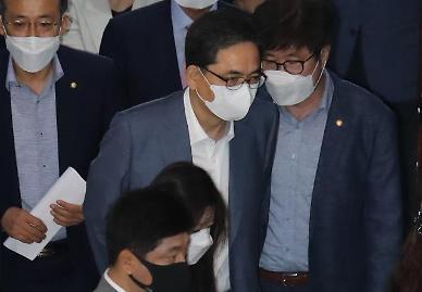 곽상도 문준용, 부동산 차익 2억 3천만원…실거주 여부 밝혀야