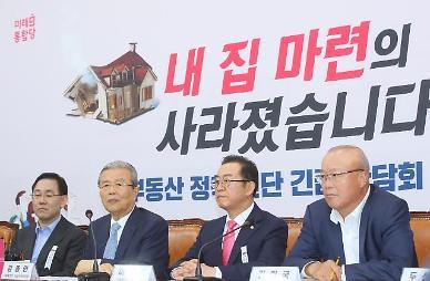 김종인 부동산 가격, 현상유지만 해도 다행