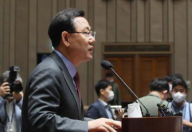 통합당, 국회 부의장 추천 않기로…박지원 청문회, 의장이 결단하라