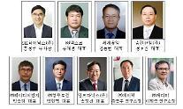 산기협, 기술경영인상에 홍성주 SK하이닉스 부사장 등 선정