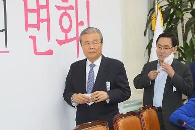 김종인 文, 부동산 정책 실패 호도 엉뚱한 소리