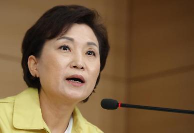 김현미 국토부 장관 재건축 규제 완화 고려 안 해