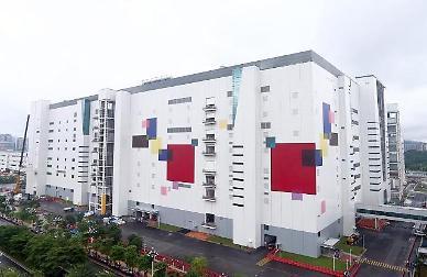 LGD 中광저우 공장 양산 임박…코로나19 이후 최대 규모 350명 급파