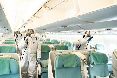 글로벌 항공업계 기내 환경 안전해요 한목소리