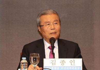 오늘 백선엽 장군 영결식…통합당 지도부 대거 참석
