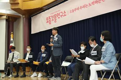 이준석 박주민, 여성주의·세월호…與 서울시장 후보 가능성