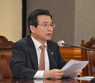김용범 기재차관 저신용등급 회사채·CP 매입기구 7월 중 개시