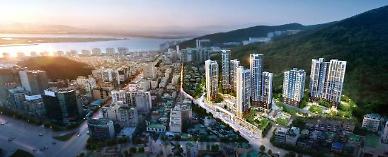 대림산업, 부산서 903억원 재건축 따내…도시정비 수주 1조원 돌파