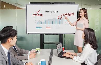 한국후지제록스, 기업용 스마트보드 뉴라인 시리즈 2종 출시