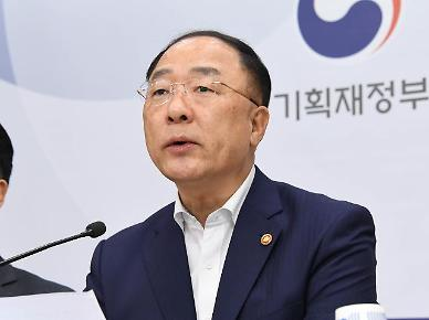 [2020 세법개정안] 홍남기 금융투자소득 공제 5000만원까지… 개인투자자 응원