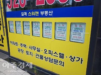 [르포] 태릉골프장까지 겹호재...갈매·신내 호가 수천만원↑