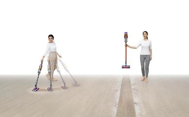 다이슨, 1Kg 대 무선청소기 다이슨 디지털 슬림 국내 출시