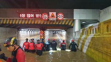 [부산 홍수] 경찰, 지하차도 참사 원인조사 착수