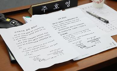 박지원 北 30억불 지원 비밀합의? 사실이면 사퇴(종합)