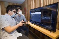 삼성전자, 시청각 장애인용 TV 공급 개시…연말까지 총 1만5000대