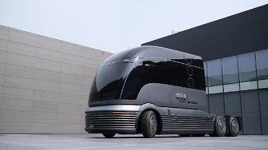 현대차, 퓨처 모빌리티 2관왕...미래사회 혁신 서비스로 호평