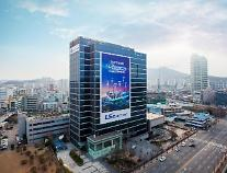 LS일렉트릭, 코로나19에도 2분기 선방…영업익 388억원(종합)
