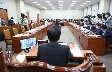백지 위임은 무효…與기재위, 부동산 3법 상정에 통합당 반발