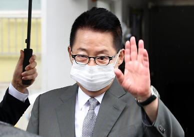 문재인 대통령, 박지원 국정원장 임명...내일부터 임기 시작(종합)