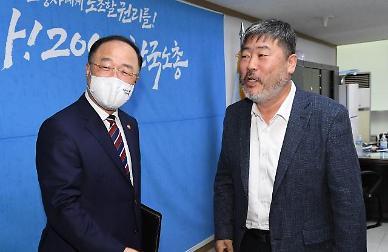 한국노총 찾은 홍남기 부총리 노사정 대타협 성실 이행 당부