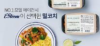 SM C&C, 풀무원·에스팀과 프리미엄 건강 식단 브랜드 밀코치 론칭