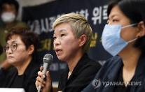 [김낭기의 관점]박원순 성추행 사건과 법이 죽은 사회