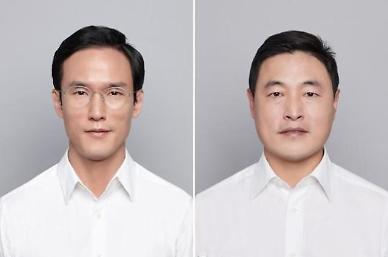 한국타이어, 장남·장녀 연합 경영권 분쟁 불씨...제2의 한진그룹 되나